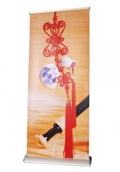 """Silver Cap Broad Base Roll Up Banner Stand- 33"""" Width"""
