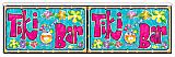 """FR Metallic Tiki Bar Fringe Banner 14"""" x 4'"""
