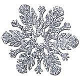 """Prismatic Snowflake Cutout 14"""" Silver"""