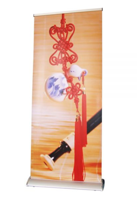 """Silver Cap Broad Base Roll Up Banner Stand- 47"""" Width"""