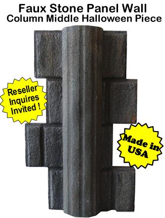 Faux Stone Panel Column Middle- Halloween
